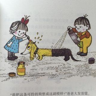 想做好事给爸爸妈妈擦皮鞋却让小狗小猫坏了事,弄得地毯上到处都是